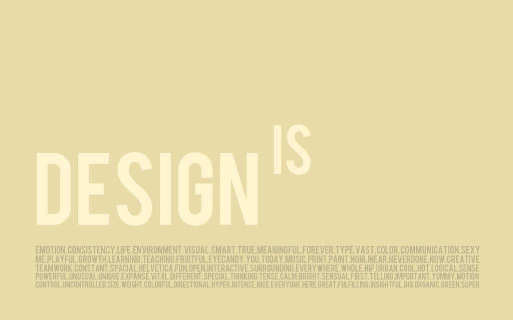 Дизайн - это..